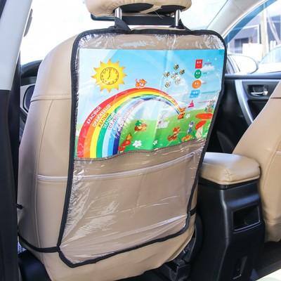 Защитная накидка-незапинайка на спинку сиденья автомобиля «Радуга», 60х40 см