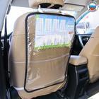 Защитная накидка-незапинайка на спинку сиденья автомобиля «Таблица умножения», 60х40 см