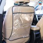 Защитная накидка-незапинайка на спинку сиденья автомобиля, с карманом для планшета, 60х40 см