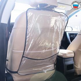 Защитная накидка-незапинайка на спинку сиденья автомобиля, с карманом, 60х40 см