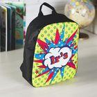 Рюкзак детский, 2 отдела на молниях, цвет чёрный