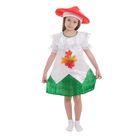 """Карнавальный костюм для девочки """"Мухомор"""", шляпа, платье, р-р 56, рост 98-104 см"""