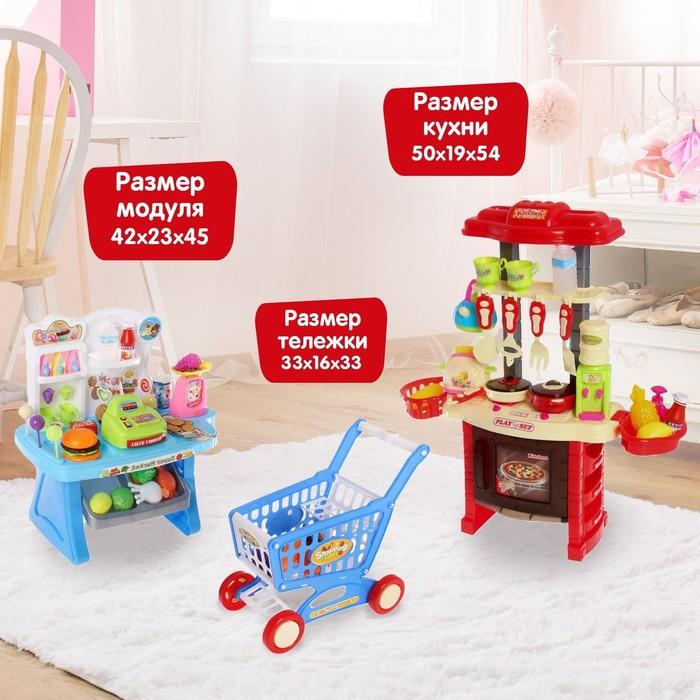 """Игровой модуль """"Кухня + Магазин"""", 100 предметов с тележкой"""