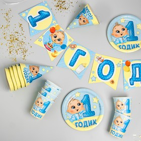 "A set of paper tableware ""1 year"", blue color"