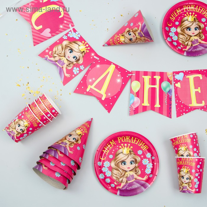 "Set of paper dishes ""happy Birthday"", Princess"
