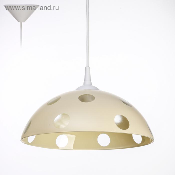 "Светильник Колпак ""Верджи"" 1 лампа E27 40Вт   д.300"