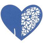 """Набор заготовок для украшения бокалов """"Сердце цветочное"""" 5шт,  KR-024 (синий)"""