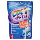 Кислородный отбеливатель Selena  Oxy crystal для белого белья, 600 г