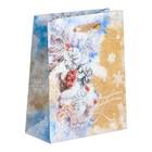 Пакет крафтовый вертикальный «Волшебного настроения!», 12 × 15 × 5,5 см