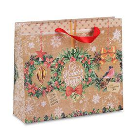 Пакет крафтовый горизонтальный «Пусть сбываются мечты», 27 × 23 × 8 см Ош