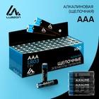 Батарейка алкалиновая LuazON, ААА, LR03, спайка, 4 шт