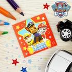 """Щенячий патруль. Мини-открытка """"С днем рождения!"""", 6х6 см"""