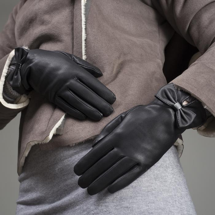 Перчатки женские, размер 6.5, с подкладом, цвет чёрный