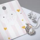 """Гарнитур 2 предмета: серьги, кулон """"Сердце"""", цвет белый в серебре"""