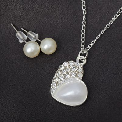"Headsets 2 items: earrings, pendant ""Heart"", colour white silver"