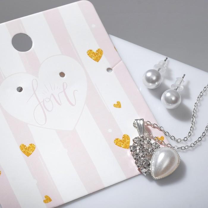 """Гарнитур 2 предмета: серьги, кулон """"Сердце"""", цвет белый в серебре - фото 7471170"""