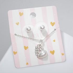 """Гарнитур 2 предмета: серьги, кулон """"Сердце"""", цвет белый в серебре - фото 7471171"""