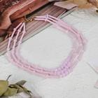 """Бусы 3 яруса """"Пастель"""", цвет розовый, 45 см"""