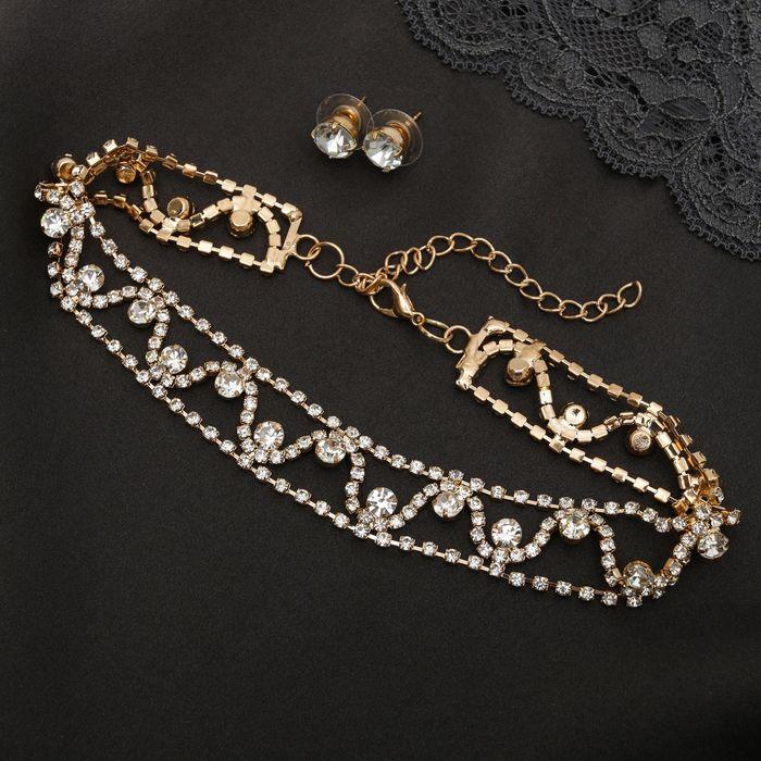 """Набор 2 предмета: серьги, чокер """"Торжество"""" волна, цвет белый в золоте"""