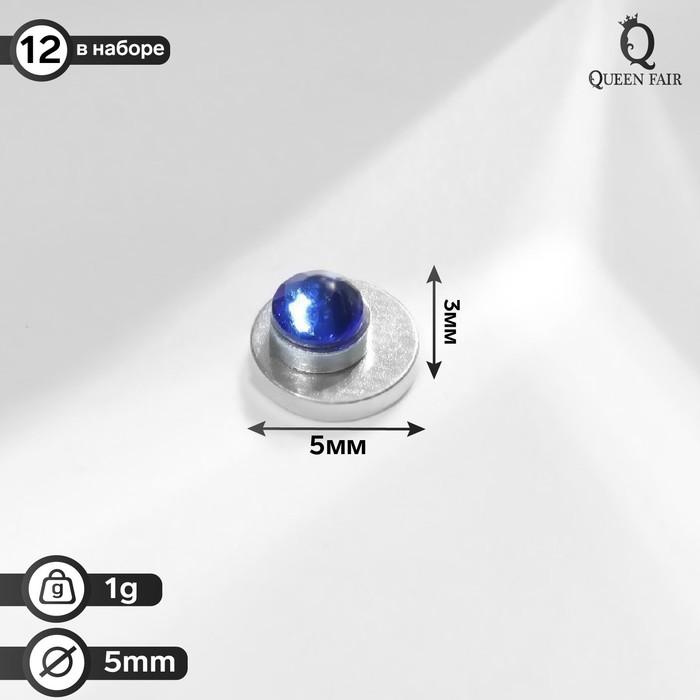 """Пирсинг в нос (набор 12шт) """"Стразинка"""" на магните, d=0,4 см, цвет МИКС в серебре"""