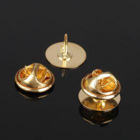 Основа для значка (набор 5шт), площадка 1,5 см, цвет золото