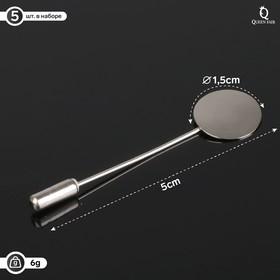 """Основа """"Брошь-игла"""" L=5 см, площадка 1,5см (набор 5шт), цвет серебро"""