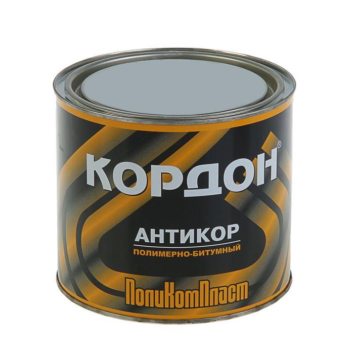 """Антикоррозионное покрытие """"Кордон"""", 2,3 кг, банка"""