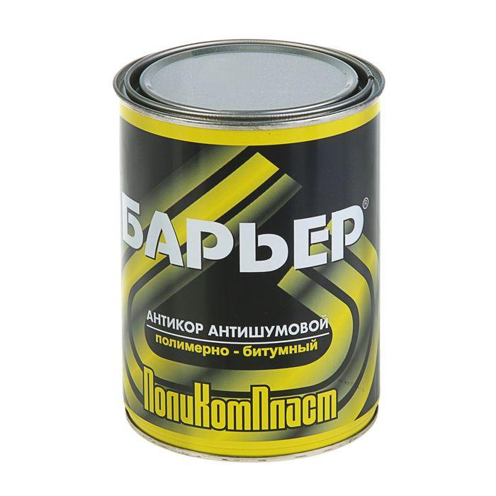 "Мастика антишумовая антикор ""Барьер"", 0,9 кг, банка"