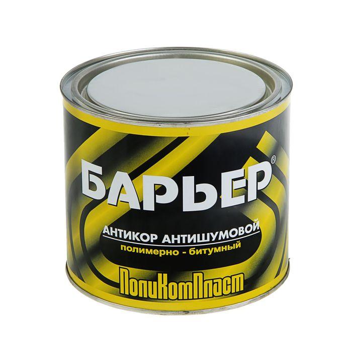 "Мастика антишумовая антикор ""Барьер"", 2,2 кг, банка"