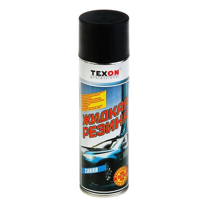 Жидкая резина Texon, синяя, 650 мл, аэрозоль