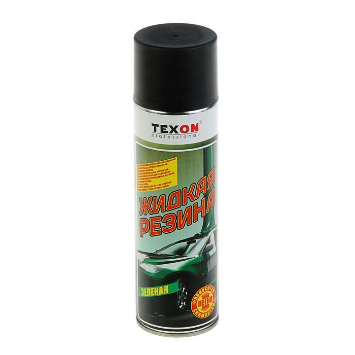 Жидкая резина Texon, зеленая, 650 мл, аэрозоль