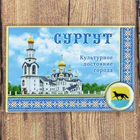 Магнит-оберег «Сургут» в Донецке