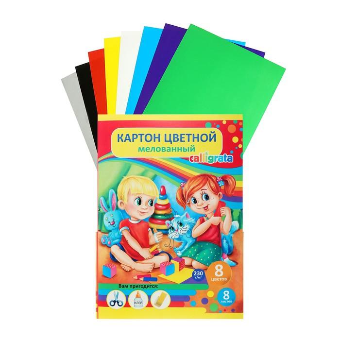 """Картон цветной А3, 8 листов, 8 цветов """"Друзья"""", мелованный, плотность 220 г/м"""