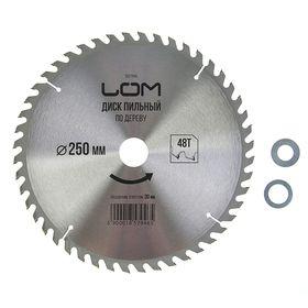 Disc saw blade LOM wood, 250 x 30 x 48 teeth + ring and 20/30 16/30