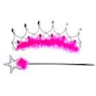 """Карнавальный набор """"Маленькой принцессы"""" 2 предмета: жезл, корона на резинке"""