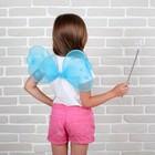 """Карнавальный набор """"Звездная фея"""" 2 предмета: крылья, жезл, цвет голубой"""