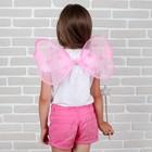 """Карнавальный набор """"Звездная фея"""" 2 предмета: крылья, жезл, цвет розовый"""