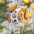 """Mask """"Funny dog"""""""