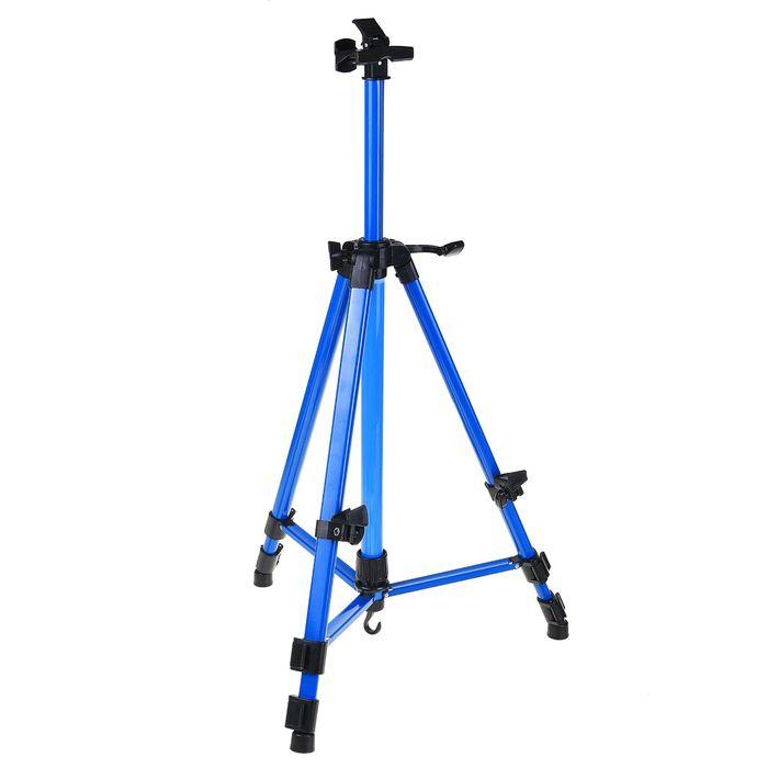 Мольберт телескопический, тренога, металлический, синий, размер 51-153 см