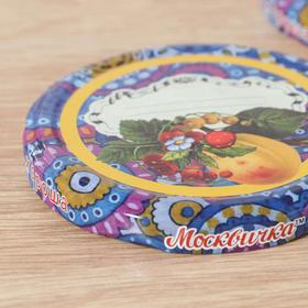 """Lids for canning """"Muscovite"""", pack of 10, color MIX"""