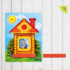 """Frame-liner Montessori """"Forest house"""", 12 items"""
