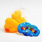 Набор для ванной «Цыплята»: мыльница, игрушки 2 шт. - фото 105534459