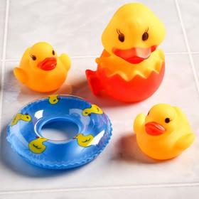 Набор игрушек для игры в ванной «Утята с кругом», 3 шт., цвета МИКС