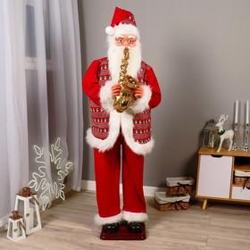 """Дед Мороз """"Музыкант"""" двигается музыка, 160 см"""