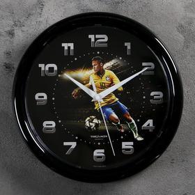 """Часы настенные круглые """"Футболист"""", чёрный обод, 24х24 см"""