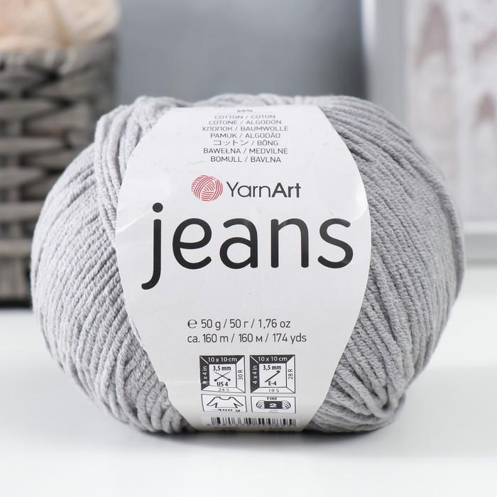 "Пряжа ""Jeans"" 55% хлопок, 45% акрил 160м/50гр (46 т.серый)"
