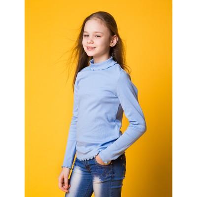 Водолазка для девочки, рост 152 см, цвет голубой