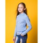 Водолазка для девочки, рост 158 см, цвет голубой