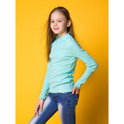 Водолазка для девочки, рост 128 см, цвет бирюзовый CAJ 61628