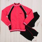 Костюм спортивный для девочки (куртка, брюки), рост 152 см, цвет арбузный CAJ 9655